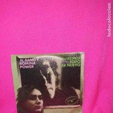 Discos de vinilo: AL BANO Y ROMINA POWER - VIVIREMOS TODO DE NUEVO, MAI MAI MAI, EPIC, EUROVISION 1976.. Lote 164791990
