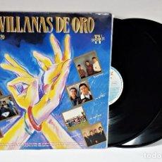 Discos de vinilo: DISCO DE VINILO LP DOBLE SEVILLANAS DE ORO VOL 20. Lote 164792866