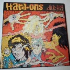 Discos de vinilo: HARD-ONS DICKCHEESE - USA LP 1987 + ENCARTE- EXC. ESTADO. Lote 164794382