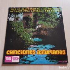 Discos de vinilo: CANCIONES ASTURIANAS - SINGLE - VINILO - EMI - 1964. Lote 164806306