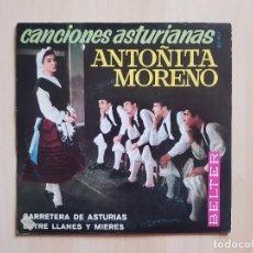Discos de vinilo: ANTOÑITA MORENO - CANCIONES ASTURIANAS - SINGLE - VINILO - BELTER - 1968. Lote 164806538
