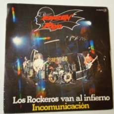 Discos de vinilo: BARON ROJO- LOS ROCKEROS VAN AL INFIERNO - SINGLE PROMO 1981 - VINILO COMO NUEVO.. Lote 164822370