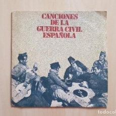 Discos de vinilo: CANCIONES DE LA GUERRA CIVIL - SINGLE - VINILO - DIAL - 1978. Lote 164843754