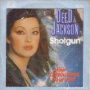 Discos de vinilo: DEE D. JACKSON – SHOTGUN / HOW DO YOU WANT YOUR LOVE - SINGLE SPAIN 1982. Lote 164893342