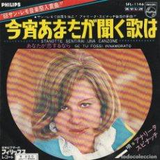 Discos de vinilo: ANNARITA SPINACI STANOTTE SENTIRAI UNA CANZONE JAPON PRESSAGE PHILIPS . Lote 164895822