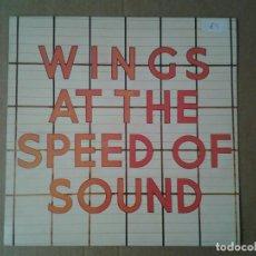 Discos de vinilo: WINGS -AT THE SPEED OF SOUND- LP MPL 1976 MUY BUENAS CONDICIONES.. Lote 164912262