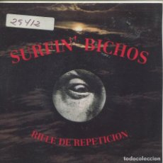 Discos de vinilo: SURFIN' BICHOS / RIFLE DE REPETICION / ESCOCIDO (SINGLE 1991). Lote 164937878