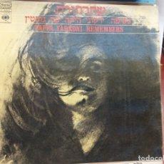 Discos de vinilo: BJS.DISCO DE VINILO.LP.YAFFA YARKONI - REMEMBERS.COMPLETA TU COLECCION.. Lote 165063962