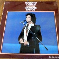 Discos de vinilo: LP - CBS - ROBERTO CARLOS - GRANDES EXITOS. Lote 210607140