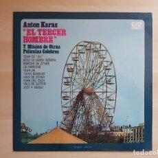 Discos de vinilo: EL TERCER HOMBRE Y MÚSICA DE OTRAS PELICULAS CELEBRES - ANTON KARAS - LP VINILO - GRAMUSIC - 1974. Lote 165077194