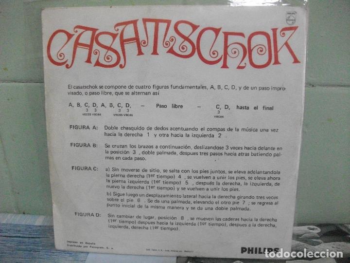 Discos de vinilo: DIMITRI DOURAKINE Y SU ORQUESTA CASASTCHOCK SINGLE SPAIN 1969 PDELUXE - Foto 2 - 165124498