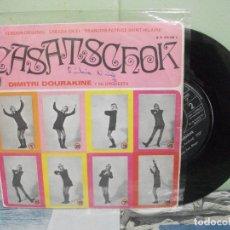 Discos de vinilo: DIMITRI DOURAKINE Y SU ORQUESTA CASASTCHOCK SINGLE SPAIN 1969 PDELUXE. Lote 165124498