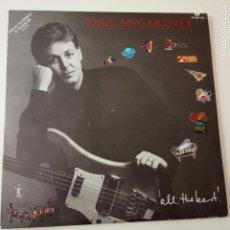 Discos de vinilo: PAUL MCCARTNEY- ALL THE BEST- EDICION MEXICANA 1987- THE BEATLES- VINILOS COMO NUEVOS.. Lote 165202034