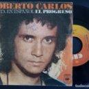 Discos de vinilo: ROBERTO CARLOS - AMIGO + CABALGADA - SINGLE 1978 - CBS. Lote 165209390