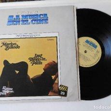 Discos de vinilo: BANDA SONORA DE EL ÚLTIMO TANGO EN PARIS. Lote 165242906