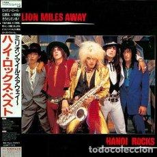 Discos de vinilo: OFERTA LP JAPON HANOI ROCKS - MILLION MILES AWAY. Lote 165245486