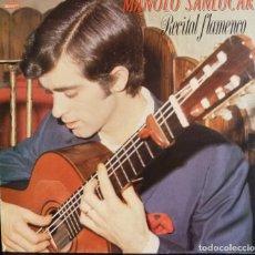 Discos de vinilo: MANOLO SANLUCAR // RECITAL FLAMENCO. 1987. Lote 165306686