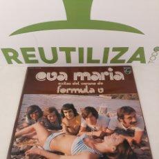 Discos de vinilo: EVA MARIA.EXITOS DEL VERANO.FORMULA V.LP.. Lote 165320090