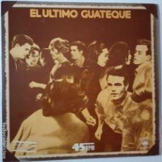 Discos de vinilo: LAREDO- EL ULTIMO GUATEQUE- MAXI SINGLE PROMOCIONAL 1977- VINILO COMO NUEVO.. Lote 165330610