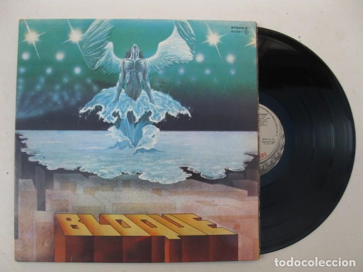 LP - BLOQUE - HOMBRE, TIERRA Y ALMA - CHAPA DISCOS - AÑO 1979. (Música - Discos - LP Vinilo - Grupos Españoles de los 70 y 80)