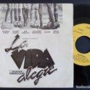 Discos de vinilo: SUBURBANO - LA VIDA ALEGRE - SINGLE PROMOCIONAL 1987 - *PEDIDO MIN. 5€*. Lote 165363630