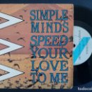 Discos de vinilo: SIMPLE MINDS - SPEED YOUR LOVE TO ME + BASS LINE - SINGLE 1983 - VIRGIN *PEDIDO MIN. 5€*. Lote 165370306