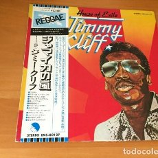 Discos de vinilo: OFERTA LP PROMO JAPON JIMMY CLIFF ‎– HOUSE OF EXILE. Lote 165396674