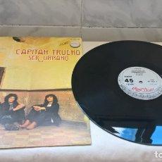 Discos de vinilo: MUSICA LP: ASFALTO - CAPITAN TRUENO / SER URBANO. SUPER 45 DE 1978 (ABLN). Lote 165413578