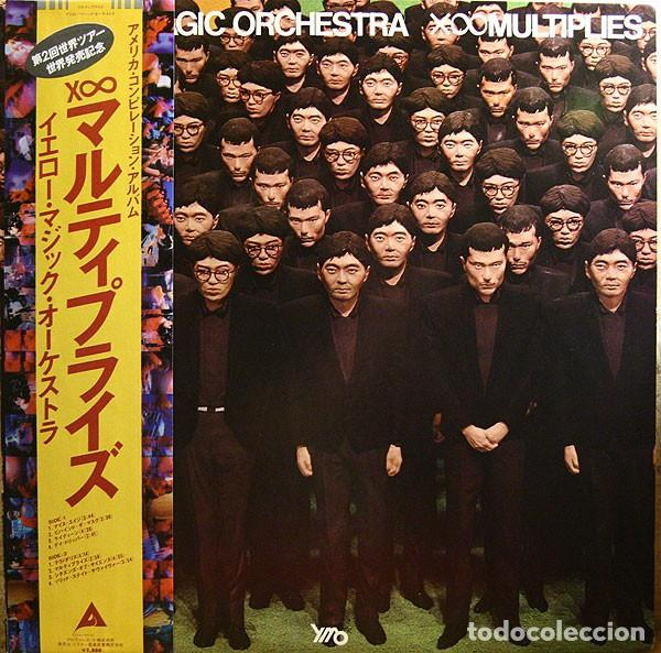 LP JAPON YELLOW MAGIC ORCHESTRA ‎– X∞MULTIPLIES (Música - Discos - LP Vinilo - Pop - Rock - New Wave Extranjero de los 80)