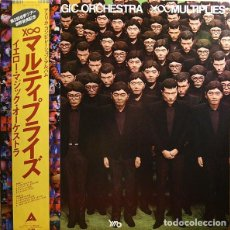 Discos de vinilo: LP JAPON YELLOW MAGIC ORCHESTRA ‎– X∞MULTIPLIES. Lote 165430170