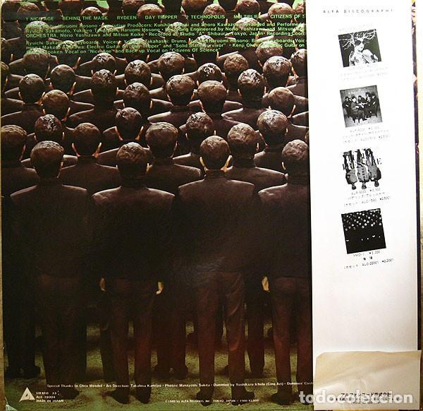 Discos de vinilo: LP Japon Yellow Magic Orchestra ‎– X∞Multiplies - Foto 2 - 165430170