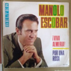 Disques de vinyle: MANOLO ESCOBAR - ! VIVA ALMERÍA ¡. Lote 202482766