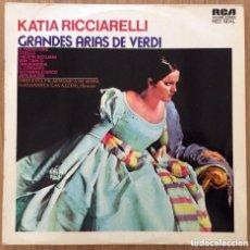 Discos de vinilo: KATIA RICCIARELLI GRANDES ARIAS DE VERDI RCA ESPAÑA 1973 CON ENCARTE. Lote 165511110