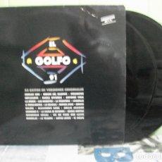 Discos de vinilo: EL GOLFO 91 / DOBLE LP HEROES DEL SILENCIO , DANZA INVISIBLE , CELTAS CORTOS , HOMBRES G PEPETO. Lote 165537246