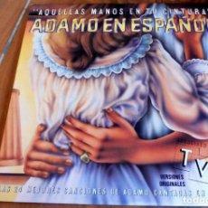 Discos de vinilo: LP - EMI ODEON - ADAMO EN ESPAÑOL - 24 CANCIONES DE ADAMO CANTADAS EN ESPAÑOL 2 LP'S. Lote 165540666