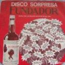 Discos de vinilo: MARI TRINI (FUNDADOR) MAÑANA-VALS DE OTOÑO - DEJAME - VIVE 1971. Lote 165553854
