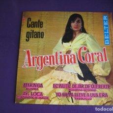 Discos de vinilo: ARGENTINA CORAL EP BELTER 1962 CANTE GITANO MARINGA +3 RUMBAS GITANAS . Lote 165592106