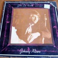 Discos de vinilo: DISCO - LP - LIBERTY - JOHNNY RIVERS - JOHN LEE HOOKER. Lote 165654658