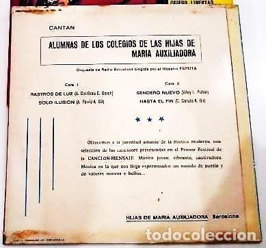 Discos de vinilo: 3 SINGLES CON EL 1º Y 2º FESTIVAL DE LA CANCIÓN MENSAJE DE COLEGIOS DE Mª AUXILIADORA - Foto 5 - 165770850