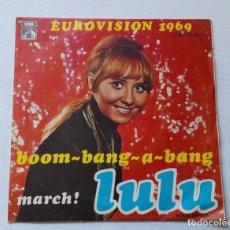 Disques de vinyle: DISCO DE LULU. EUROVISIÓN 1969.. Lote 165795706