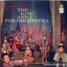 Discos de vinilo: ORCHESTRA OF THE PARIS OPERA / TCHAIKOVSKY - THE SLEEPING BEAUTY BALLET SUITE (US , SIN FECHA. MONO). Lote 165799054