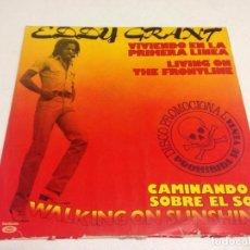 Discos de vinilo: EDDY GRANT – WALKING ON SUNSHINE / LIVING ON THE FRONT LINE . Lote 165840014