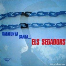 Discos de vinilo: CATALUNYA CANTA... ELS SEGADORS. SALOME, EMILI VENDRELL, RUDY VENTURA. Lote 165847734