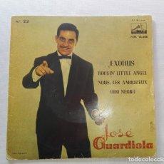 Discos de vinilo: DISCO DE JOSE GUARDIOLA.EXODUS.. Lote 165852054
