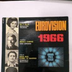 Discos de vinilo: EUROVISION 1966: MADALENA IGLESIAS / UDO JURGENS / DOMENICO MODUGNO / MILLY SCOTT. Lote 165863694