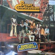 Discos de vinilo: BRASS CONSTRUCTION - BRASS CONSTRUCTION (ESPAÑA, 1976). Lote 165876402