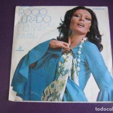Discos de vinilo: ROCIO JURADO SG COLUMBIA 1973 CUAL ES LA CALLE, CALLE DE VD.? +1 COPLA - CANCION ESPAÑOLA. Lote 165891554