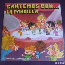Disques de vinyle: CANTEMOS CON... LA PANDILLA SG MOVIEPLAY 1971 DONDE VAS CARPINTERO +1 RAFAEL IBARBIA TVE TELEVISION. Lote 165893694