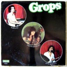 Discos de vinilo: GROPS...UNICO TRABAJO MUY RARO..GRUPO DE PALMA DE MALLORCA ...EX. Lote 165927918