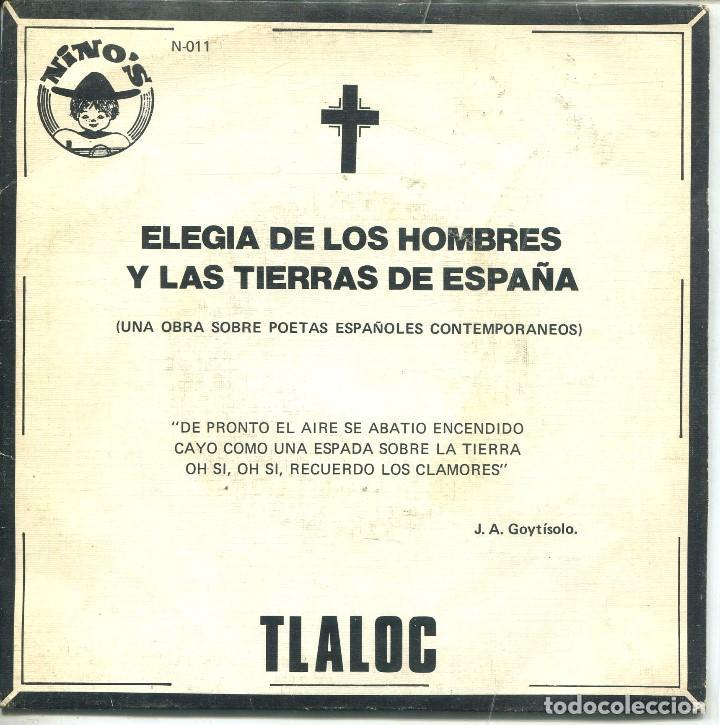 TLALOC / LA GUERRA / CANCION DE INFANCIA (SINGLE 1977) (Música - Discos - Singles Vinilo - Grupos Españoles de los 70 y 80)